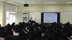 海の星高校にて金融教室を開催!