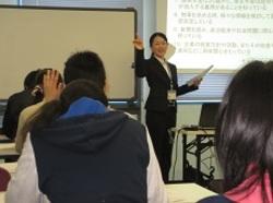 KTC中央高等学院にて金融教室を開催!