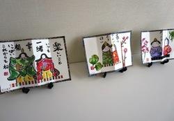 桃の節句の絵手紙展