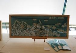 「福応寺×TAKAHIRO WATANABE~50Mの壁画制作と日本画展~」