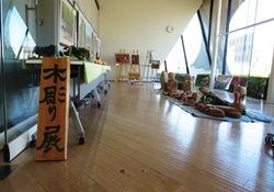 木彫りと水彩画展