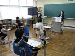 浦川小学校にて「お金の教室」開催